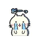 ぷっくりねこちゃん(個別スタンプ:30)