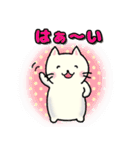 ぷっくりねこちゃん(個別スタンプ:31)