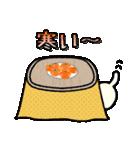 ぷっくりねこちゃん(個別スタンプ:32)