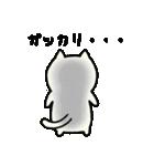 ぷっくりねこちゃん(個別スタンプ:34)