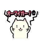 ぷっくりねこちゃん(個別スタンプ:35)