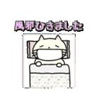 ぷっくりねこちゃん(個別スタンプ:36)
