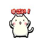 ぷっくりねこちゃん(個別スタンプ:38)