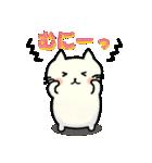 ぷっくりねこちゃん(個別スタンプ:39)