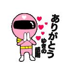 謎のももレンジャー【ゆきの】(個別スタンプ:5)