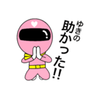 謎のももレンジャー【ゆきの】(個別スタンプ:21)
