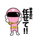 謎のももレンジャー【ゆきの】(個別スタンプ:22)