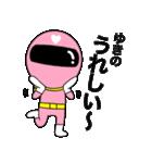 謎のももレンジャー【ゆきの】(個別スタンプ:28)
