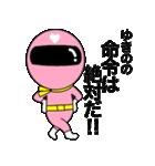 謎のももレンジャー【ゆきの】(個別スタンプ:32)