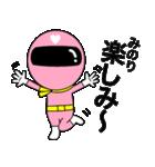 謎のももレンジャー【みのり】(個別スタンプ:29)