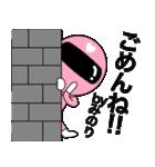謎のももレンジャー【みのり】(個別スタンプ:30)