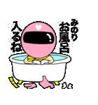謎のももレンジャー【みのり】(個別スタンプ:37)