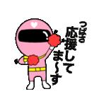 謎のももレンジャー【つばさ】(個別スタンプ:11)