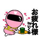 謎のももレンジャー【いくみ】(個別スタンプ:10)