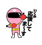 謎のももレンジャー【いくみ】(個別スタンプ:11)