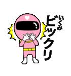 謎のももレンジャー【いくみ】(個別スタンプ:17)