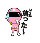 謎のももレンジャー【いくみ】(個別スタンプ:19)