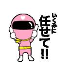 謎のももレンジャー【いくみ】(個別スタンプ:22)