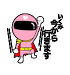 謎のももレンジャー【いくみ】(個別スタンプ:38)