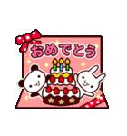 【動く♪お誕生日】おめでとう&日常セット(個別スタンプ:01)