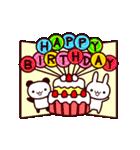 【動く♪お誕生日】おめでとう&日常セット(個別スタンプ:02)