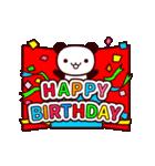 【動く♪お誕生日】おめでとう&日常セット(個別スタンプ:03)