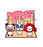 【動く♪お誕生日】おめでとう&日常セット(個別スタンプ:04)