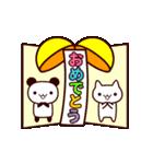 【動く♪お誕生日】おめでとう&日常セット(個別スタンプ:05)