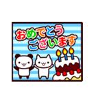 【動く♪お誕生日】おめでとう&日常セット(個別スタンプ:06)