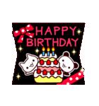 【動く♪お誕生日】おめでとう&日常セット(個別スタンプ:07)