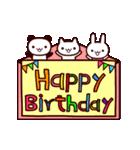 【動く♪お誕生日】おめでとう&日常セット(個別スタンプ:08)