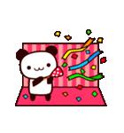【動く♪お誕生日】おめでとう&日常セット(個別スタンプ:10)