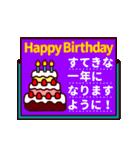 【動く♪お誕生日】おめでとう&日常セット(個別スタンプ:11)