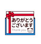 【動く♪お誕生日】おめでとう&日常セット(個別スタンプ:13)