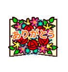 【動く♪お誕生日】おめでとう&日常セット(個別スタンプ:14)