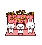 【動く♪お誕生日】おめでとう&日常セット(個別スタンプ:15)