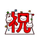 【動く♪お誕生日】おめでとう&日常セット(個別スタンプ:16)