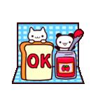 【動く♪お誕生日】おめでとう&日常セット(個別スタンプ:17)