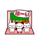 【動く♪お誕生日】おめでとう&日常セット(個別スタンプ:18)