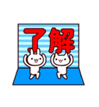 【動く♪お誕生日】おめでとう&日常セット(個別スタンプ:19)
