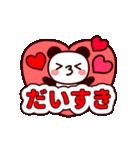 【動く♪お誕生日】おめでとう&日常セット(個別スタンプ:20)