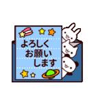 【動く♪お誕生日】おめでとう&日常セット(個別スタンプ:21)