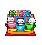【動く♪お誕生日】おめでとう&日常セット(個別スタンプ:22)