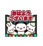【動く♪お誕生日】おめでとう&日常セット(個別スタンプ:23)