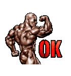 筋肉マッチョマッスルスタンプ 12(個別スタンプ:09)