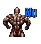 筋肉マッチョマッスルスタンプ 12(個別スタンプ:10)