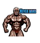 筋肉マッチョマッスルスタンプ 12(個別スタンプ:27)