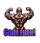 筋肉マッチョマッスルスタンプ 12(個別スタンプ:38)