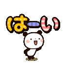 ぱんちゃんのでか文字(個別スタンプ:02)