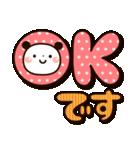 ぱんちゃんのでか文字(個別スタンプ:05)